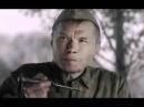 """Романс из к/фильма """"Штрафной батальон"""