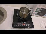 Индукционная плитка Galaxy GL 3053: плюсы и минусы