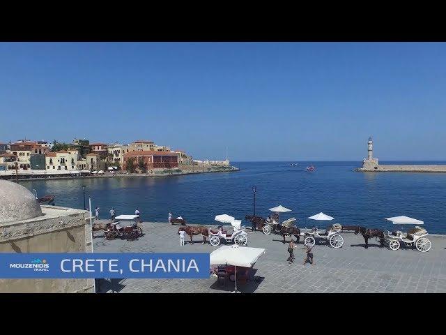 Незабываемое путешествие и отдых в регионе Ханья, Крит