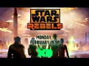 The Final Episodes | Star Wars Rebels | Disney XD
