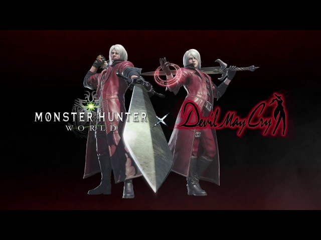 Классический Данте из Devil May Cry появится в Monster Hunter: World Поделиться: 40 2 1 ☆ В избранное 2 4044 13.03.2018 18:38 | Михаил Шевкун Классический Данте из Devil May Cry появится в Monster Hunter: World
