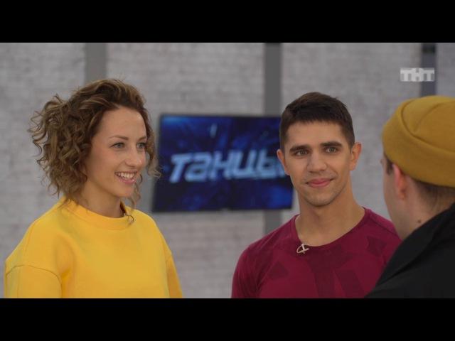 Танцы Виталий Уливанов и Юля Косьмина - ТыЖеМачо (сезон 4, серия 16)