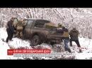 Штаб АТО підтвердив загибель п'ятьох українських військових за минулу добу