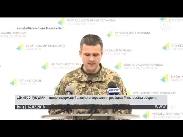 ГУР: Окупанти використовують українську символіку для створення фейкових новин