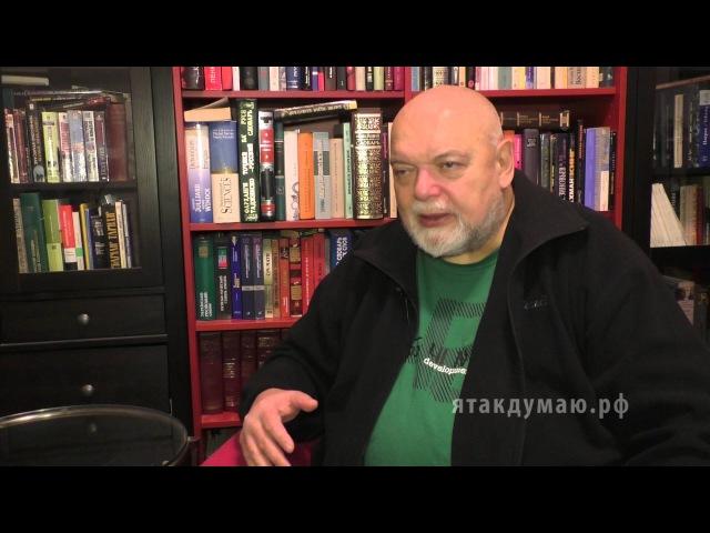 Что такое ИГИЛ или ДАИШ запрещенные в России объясняет Гейдар Джемаль ЯтакДУМ