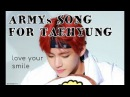 [BTS]ARMYs SONG FOR TAEHYUNG (Kor Subs and Rus Subs)