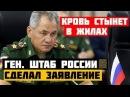 К0АЛИЦИЯ РАЗРУШЕНА. Р0ССИЯ НАНЕСЕТ У.Д.А.Р.