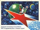 Владимир Слепак - Новый год