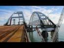 Минтранс рассказал о начале движения автотранспорта по Крымскому мосту