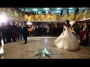 Супер кабардинская свадьба в Нальчике. Заур и Аида танец жениха и невесты