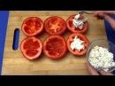 Рецепт приготовления запечённых помидоров с творогом в мультиварке VITEK VT 4217 BN