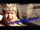 Бабка- Путин Пидорас! Развлекается с Проститутками! Ржака D Краснодар.