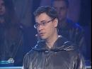 Своя игра. Шлыков - Фёдоров - Московенко 06.12.2008