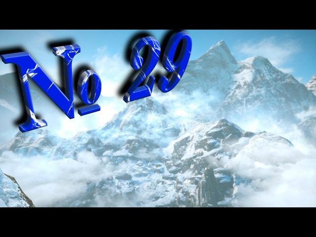 FarCry 4 (прохождение) №29: Убийство сверху/Не смотрите вниз