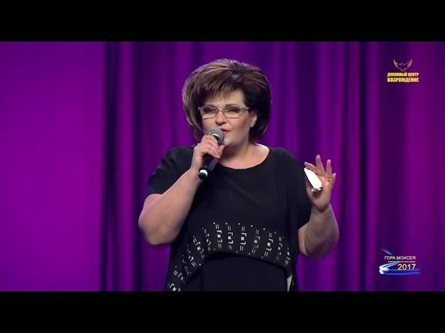 КОЛЛЕДЖ Божьи принципы 27 06 2017 Людмила Громова