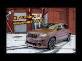 Красавица и чудовище с V8. Тест-драйв Jeep SRT (WK2)