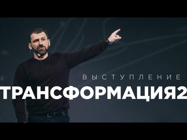 ПРЕДПРИНИМАТЕЛЬ ХАКЕР РЕАЛЬНОСТИ