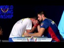 World Arm Wrestling Championship 2015 (FINAL Senior Men -100 kg) Longest match