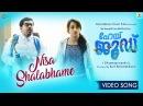 Hey Jude Malayalam Movie Nisa Shalabhame Song Video Nivin Pauly, Trisha M Jayachandran HD
