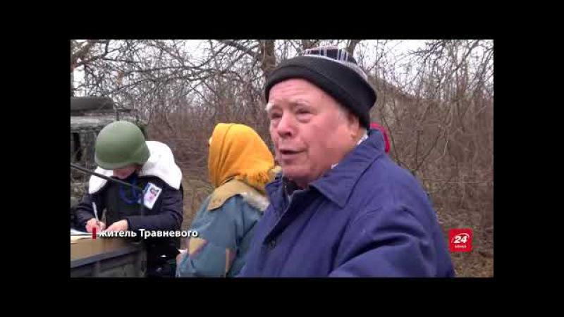 Моя родіна – країна Донбас, – як жителі Травневого реагують на обстріли, ЗСУ та ...