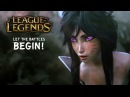 Let the Battles Begin | League of Legends