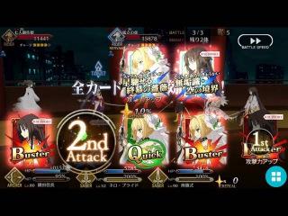 【Fate/Grand Order】両儀式《宝具:無垢識・空の境界》