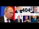 Навальный про дочерей Путина.