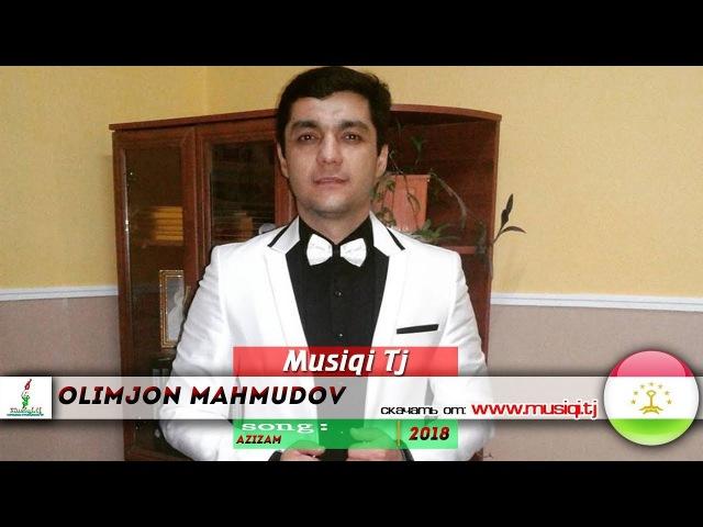 Олимчон Махмудов - Азизам 2018   Olimjon Mahmudov - Azizam 2018