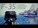 American Fighter Jet - F 35 Lightning 2 Helmet Mounted Display System Revealed