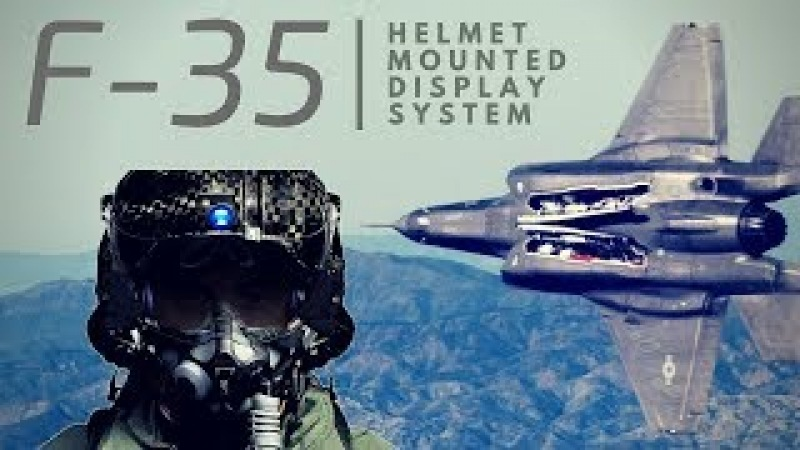 American Fighter Jet F 35 Lightning 2 Helmet Mounted Display System Revealed
