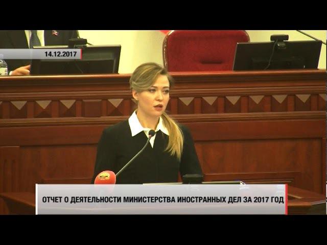 Наталья Никонорова подвела итоги работы за 2017 год. 14.12.17. Актуально