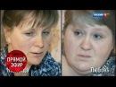 Разлученные двойняшки встретятся впервые спустя полвека. Андрей Малахов. Прямой эфир от 15.02.18