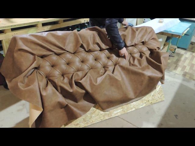 Кровать каретная стяжка Простой способ