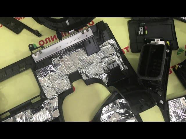 Mitsubishi Pajero IV антискрип торпедо, обработка шумо и вибро изоляционными материалами