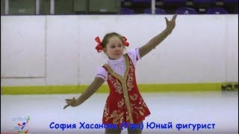 Бавлы 2018 Хасанова София Уфа Юный фигурист AxelHD