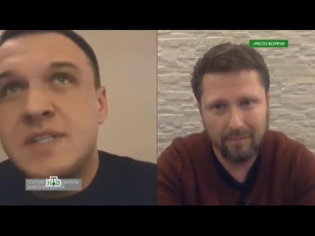 Мацейчук последний раз ругается с НТВ Денежный скандал Разоблачения будут