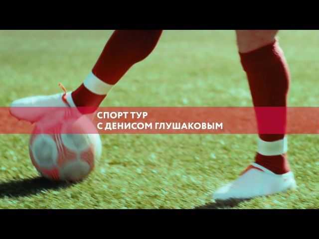 Lukoil football 15sec 1080p h264