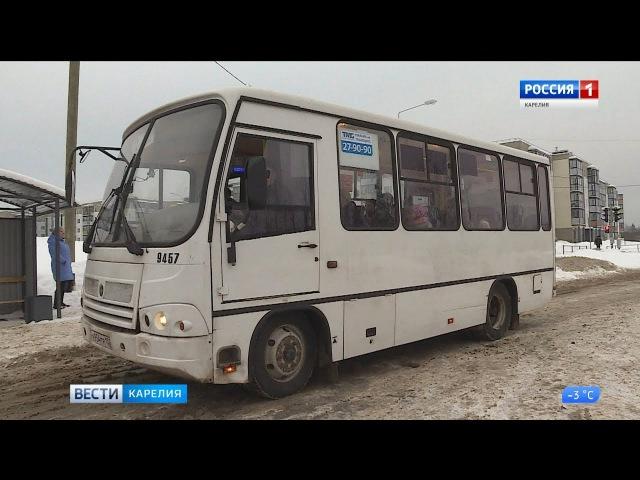 В Петрозаводске изменилась схема движения автобусных маршрутов