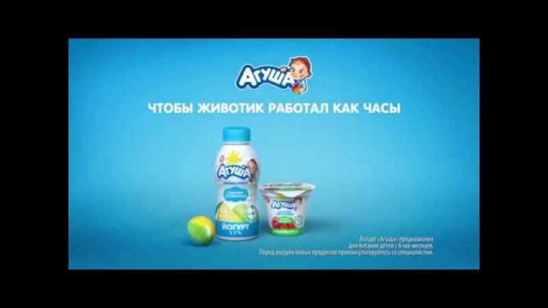 Питьевой йогурт Агуша