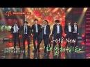 완전체 출격♡ 워너원Wanna One의 2018 라 돌체 비타♪ 투유 프로젝트 - 슈가맨2 9회