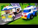 Мультики про машинки. Видео для детей - про Полицейские машинки ЛЕГО. Новые мульт...