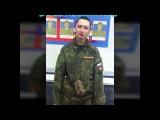Очень лютый воин армии России/Молот Тора армейский прикол 2018