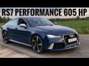 Audi RS7 PERFORMANCE 605 hp - acceleration, launch start, exhaust, start up, revs, 0-100 km/h, Ауди)