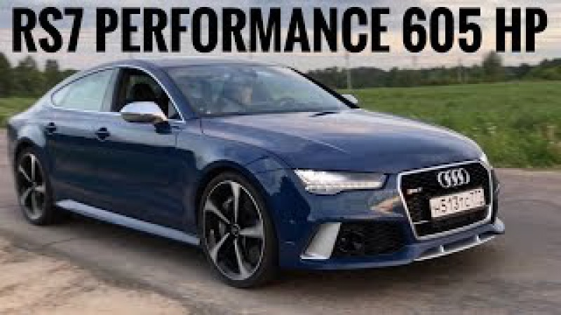 Audi RS7 PERFORMANCE 605 hp - acceleration, launch start, exhaust, start up, revs, 0-100 km/h, Ауди)