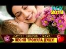 МАМА Даулет Омаров ❤️ Очень ТРОГАТЕЛЬНАЯ ПЕСНЯ о МАТЕРИ ❤️