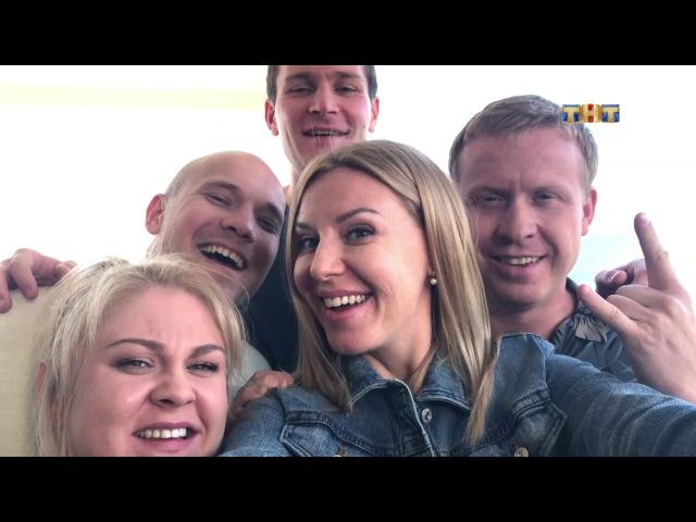 Реальные пацаны 6 сезон 8 серия 21 03 2018