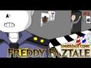 Undertale comic Freddy Faztale 1 Русский дубляж RUS