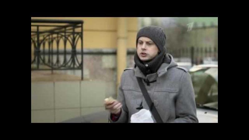 Своя Чужая ( Ищейка ) - 16 серия - Остросюжетный Сериал
