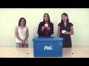 2-ой этап Лотереи Спасибо, мама! Procter and Gamble - едем в Сочи 2014 8-14 июля 2013
