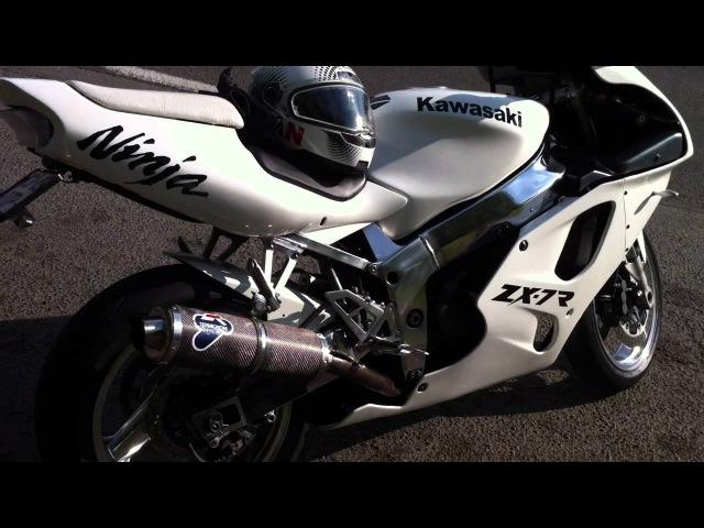Custom White Kawasaki Ninja ZX-7R